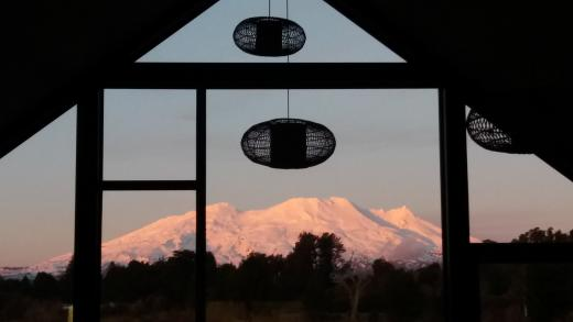 Tongariro at Makotuku Bed and Breakfast | Logo
