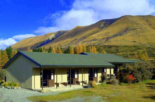Glentanner Park Motels